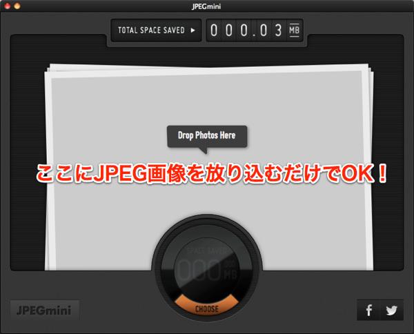 1Mac JPEGmini