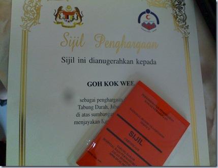 010620112768