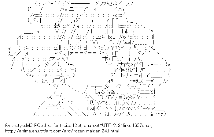 Rozen-maiden,Sakurada Nori,Kleine Beere
