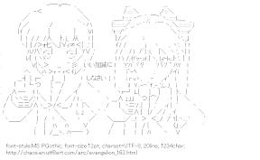 [AA]Ayanami Rei & Soryu Asuka Langley (Evangelion)