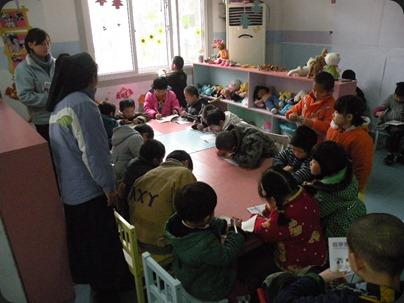 orphanage_&_023