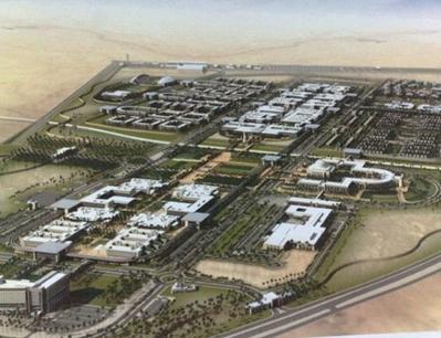 The world's largest solar thermal plant in Riyadh, Saudi Arabia. via Inhabitat