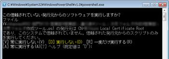 PS_Set-Auth_Error_04