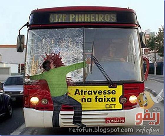 فن الاعلان على الحافلات عالم ريفو