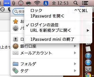 1passwordmini