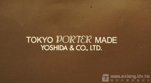[Bag] 我人生中的第一個Porter包入手了!