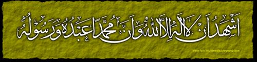qalambartar syahadat tsulutsi3