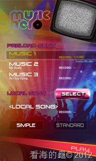 screenshot-1344260848419