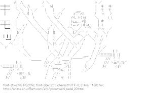 [AA]Midosuji Akira (Yowamushi Pedal)