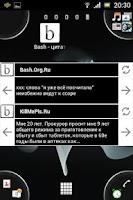 Screenshot of Bash Org - цитаты рунет виждет