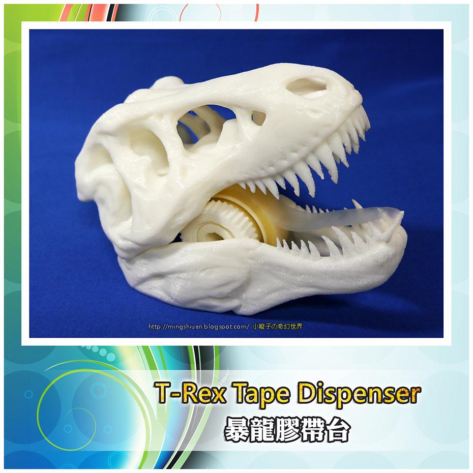 T-Rex-Tape01.jpg
