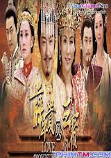 Hoàng Tử Lưu Lạc