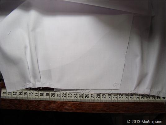 складки глибиною 1 см