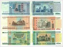Беларусские. деньги. www.timeteka.ru
