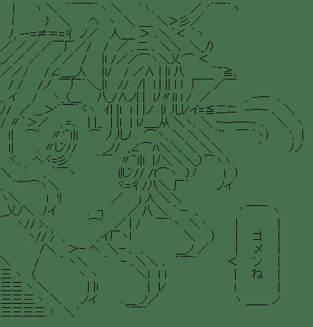 ネフェルピトー (HUNTER×HUNTER)