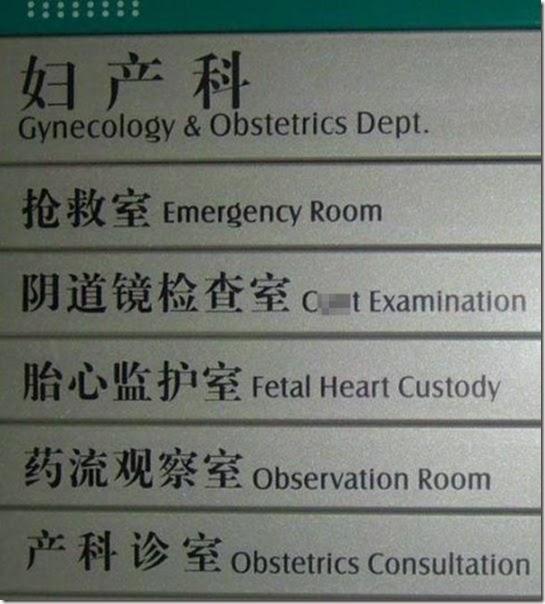 lost-translation-fail-022