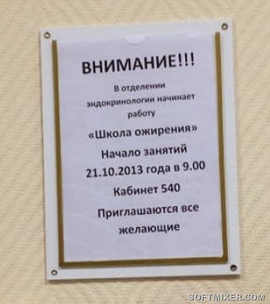 reklamnye-marazmy-za-oktabrnull-0-032