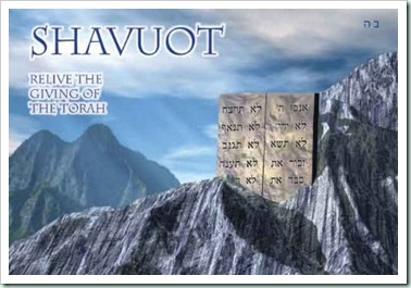 shavuot-11