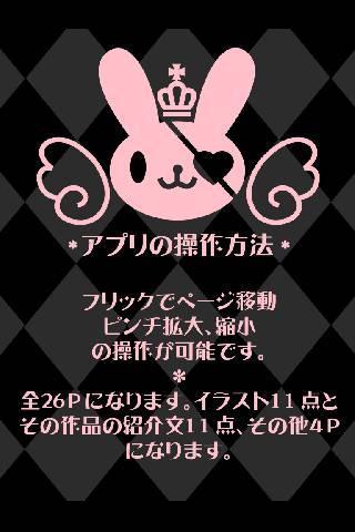 【免費漫畫App】atsuki hina-Monchouchou--APP點子
