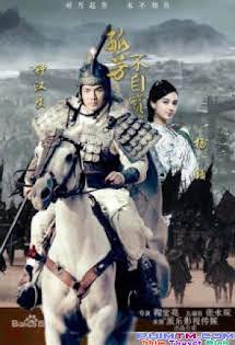 Cô Phương Bất Tự Thưởng -  General and I
