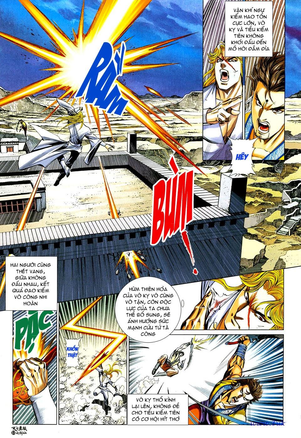 Thiên Hạ Vô Địch Tiểu Kiếm Tiên chap 32 - Trang 13