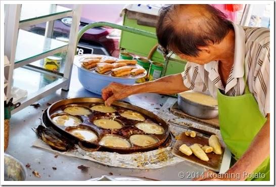 Ah Guan Apong