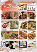 Isetan All Japan Food Fair 2012 Branded Shopping Save Money EverydayOnSales