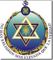 Símbolo HPB y Sociedad Teosófica
