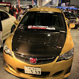 manila auto salon 2011 cars (19).JPG