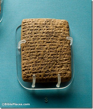 Amarna Letter from Yapahu of Gezer, tb112004945