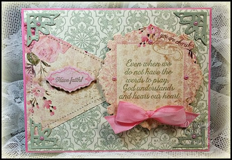 Our Daily Bread designs, Ornate Borders Sentiments, No Words, Ornate Background