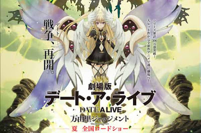 Date A Live Movie: Mayuri Judgment - Date A Live Movie VietSub