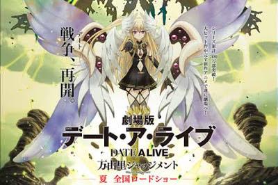 Hình Ảnh Date A Live Movie: Mayuri Judgment
