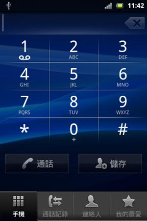 screenshot-1323488532505