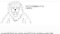 TwitAA 2014-02-04 19:48:30