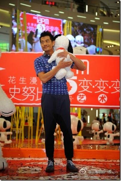 Snoopy Peanuts 65th Anniversary Shanghai Exhibition 史努比·花生漫畫65周年變.變.變.藝術展 Aaron Kwok 郭富城 01