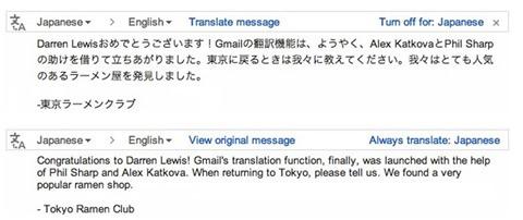 Cambiar el idioma de un email en Gmail