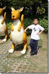 Guangzhou-Park-038_thumb