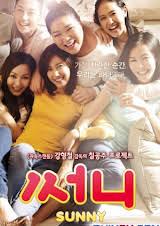 Ni (Sunny) - Nhóm Nữ Quái Sunny