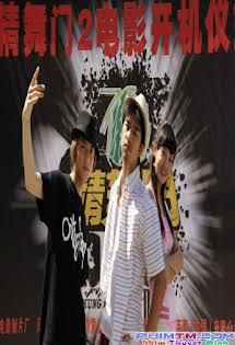 Tinh Vũ Môn :Phần 2 - Kung Fu Hip-Hop 2