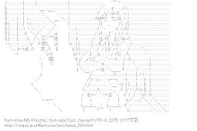 [AA]秋山澪 (けいおん!) トロワ・バートン ver.