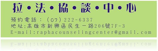 拉法服務DM201306