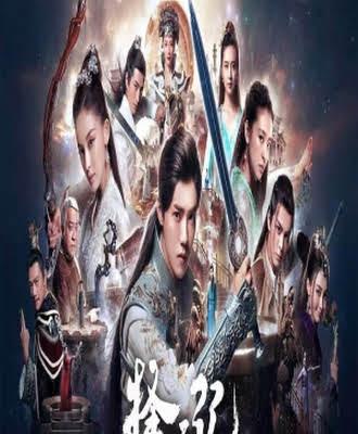Trạch Thiên Ký - Fighter Of The Destiny