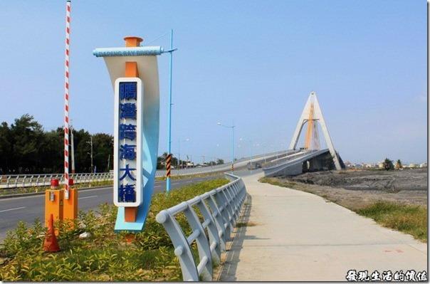 東港鵬灣跨海大橋。跨海大橋的開啟時間在每週六、日下午五點整,開合耗時約4分鐘的時間。