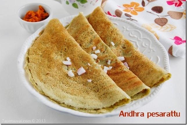 Andhra pesarattu