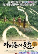 Cuộc Sống Của Cư Dân Vùng Amazon