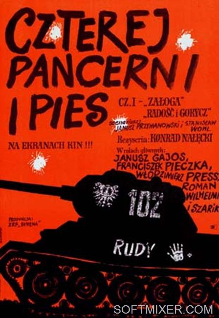 Czterej_pancerni_i_pies_movieposter