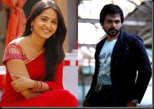 Karthi-and-Anushka-300x212