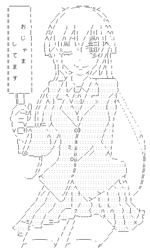 律 メッセージボード (暗殺教室)