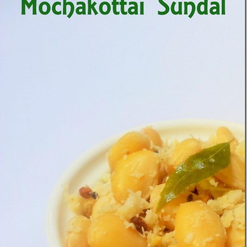 Mochakottai Sundal | Val Beans Salad | Navratri Vrat Recipes